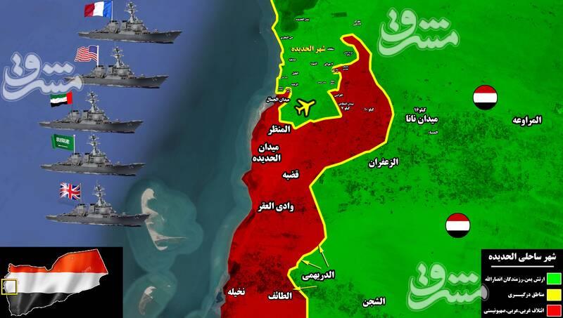 2941043 - آزادی «الدریهمی» پس از دو سال محاصره و جنایت