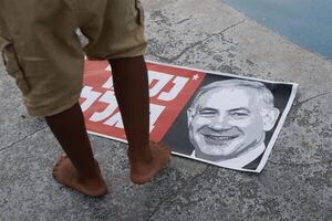 گزینه های محدود نتانیاهو/ پیروزی ترامپ تنها راه گریزش است