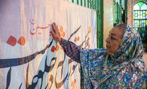 عکس/ نذر خانواده شهید زرتشتی در اربعین
