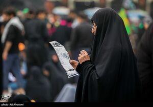 عکس/ قرائت زیارت اربعین در کربلا