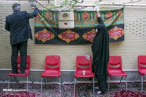 عکس/ روضه خانگی روز اربعین