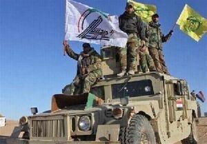 توطئه برخی کشورهای عربی و رژیم صهیونیستی علیه حشد شعبی