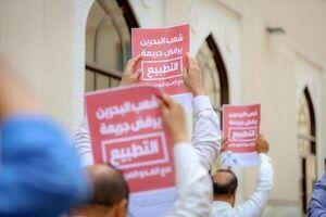 تأمین منافع تلآویو در اولویت بحرین