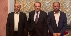 دیدار مقامات حماس با معاون وزیر خارجه روسیه