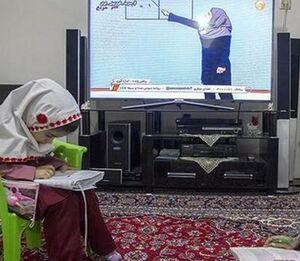 جدول برنامه درسی ۱۹ مهر مدرسه تلویزیونی ایران