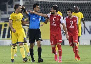 بیانیه باشگاه النصر پس از رد شکایتش علیه پرسپولیس
