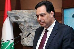 دولت پیشبرد امور لبنان خواستار تسریع در تشکیل دولت شد