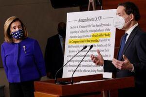 تلاش دموکراتها برای تشکیل «کمیته سلب صلاحیت» از رئیس جمهور آمریکا
