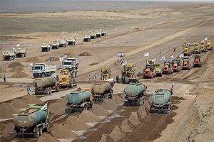 عرضه اوراق کنارگذر جنوبی تهران در بورس