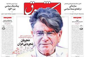 پیروزی بایدن، احیای دوباره امید در ایران است