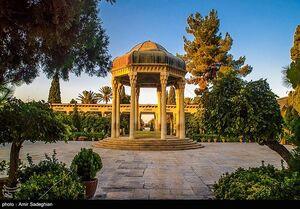 عکس/ به مناسبت روز بزرگداشت حافظ