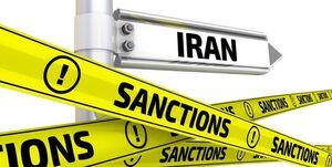 روایت نسلهای بعدی از تحریمهای ایران چه خواهد بود؟