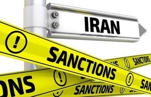 واکنشها به تحریمهای جدید آمریکا علیه ایران