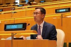 مقام چینی: آمریکا درباره برجام دوگانه عمل کرد