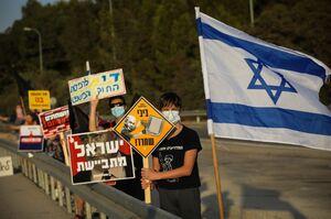 تظاهرات علیه نتانیاهو در فلسطین اشغالی