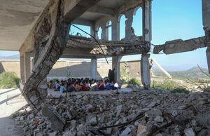 عکس/ کلاس درس متفاوت یمنیها