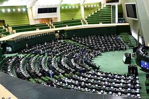 ردای «شفافیت آراء» بر تن مجلس انقلابی