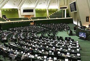 پارلمان برای مشکلات اساسی کشور چه راهکارهایی دارد؟