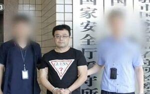 دستگیری جاسوس تایوانی در چین