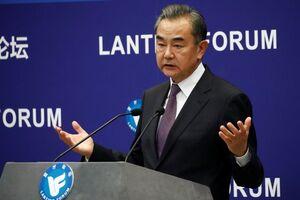 وزیر امور خارجه چین پس از دیدار با ظریف چه درخواستی داشت؟