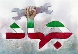 تفکر جهادی