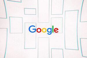پروژه تجزیه گوگل کلید خورد