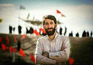 شهید محمد بلباسی - مدافع حرم
