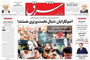 عباس عبدی: جمهوری اسلامی مثل یک «شورهزارِ بیحاصل» است! / اعدام را لغو کنید، به اراذل و اوباش هم احترام بگذارید