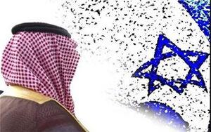 فیلم/ نقش رسانههای عربی در خیانت به فلسطین