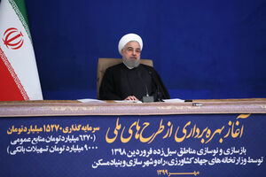 مقاومت سدهای ساخت مهندسان ایرانی در برابر سیل ۹۸ تحسین برانگیز است / ملت ایران در مقابله با حوادث مختلف سرافراز بودند