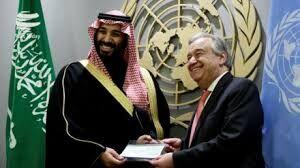 یونیسف و تقدیر از سعودی