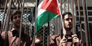 ۴۰ اسیر فلسطینی در زندان رژیم صهیونیستی به کارزار اعتصاب غذا پیوستند