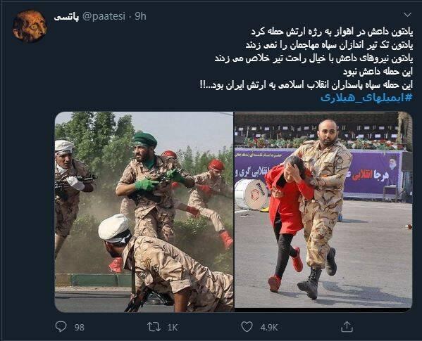 2945965 - تازه ترین دروغ ضدانقلاب؛ حججی را حاج قاسم کشت!