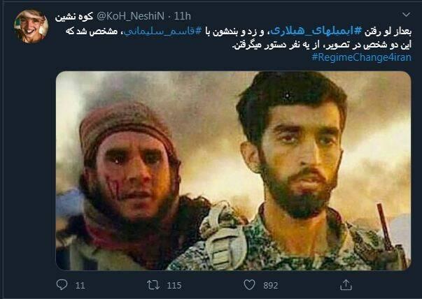 2945968 - تازه ترین دروغ ضدانقلاب؛ حججی را حاج قاسم کشت!