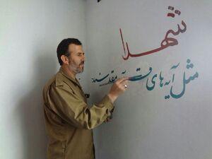 فرماندهای که هنوز از خان طومان برنگشته است +عکس