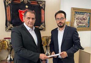 استعفای مدیر روابط عمومی باشگاه پرسپولیس