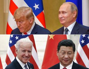 ترامپ، بایدن، پوتین و شی - نمایه