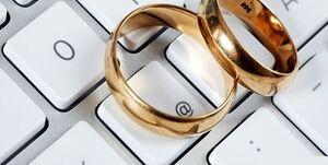 شناسایی ۱۴۸ کانال و صفحه اجتماعی با موضوع همسریابی و صیغهیابی