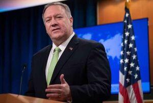 آمریکا از انتخاب اعضای جدید شورای حقوق بشر انتقاد کرد