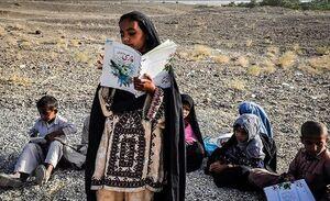 ۲۶۴ میلیون کودک ۶ تا ۱۷ سال در دنیا از تحصیل محرومند