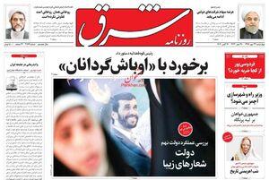 ذوقزدگی اصلاح طلبان از بوی پیروزی «جو بایدن» / نماینده حاضر در سلفی حقارت: در ایران، منافع ملی صاحب ندارد!