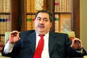 اهانت وزیر سابق عراقی به حشد الشعبی