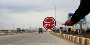 کدام خودروها حق تردد بین شهرها را ندارند؟/ تردد بین کرج و تهران آزاد است
