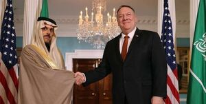 عربستان سعودی شریک کلیدی ما در فشار حداکثری علیه ایران است