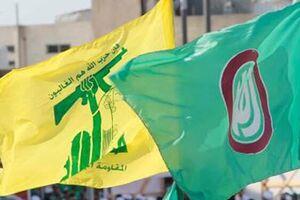 جنبش امل و حزب الله لبنان