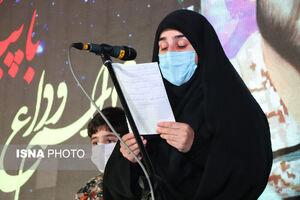 دلگویه همسر و فرزند شهید علی عابدینی پس از حدود ۵ سال دوری