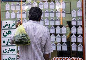 دو خان بزرگ در راه وام ودیعه مسکن/ از شرایط عجیبوغریب بانکها تا بازار سیاه کدرهگیری