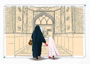 چگونگی آموزش مفاهیم دینی به کودکان