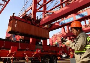 الگوی جدید توسعه چین تضمین پیشرفت اقتصادی جهان