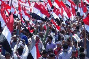 دعوت به خیزش مردم یمن علیه ائتلاف سعودی